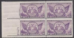 775 Plate block 3cent Michigan Centenary 1935 Detroit Flint