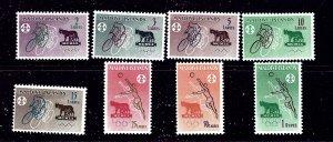 Maldive Is 42-49 MNH 1960 Olympics