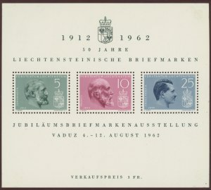 Liechtenstein 369 mint LH souvenir sheet (2745 105.j)