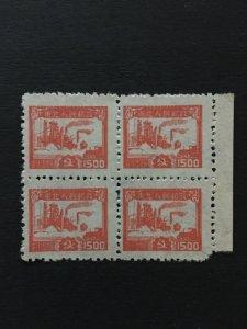 China stamp BLOCK,   MNH, NORTH EAST,   Genuine,  List 1416