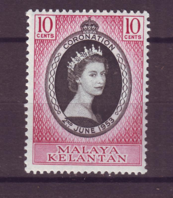 J17941 JLstamps [low price] 1953 malaya kelantan mh #71 coronation