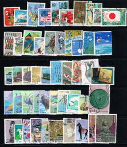Japan LOT 50 All Different