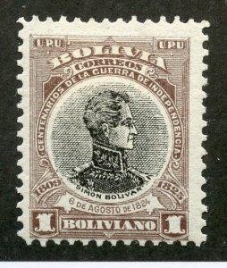Bolivia, Scott #88, Unused, Hinged