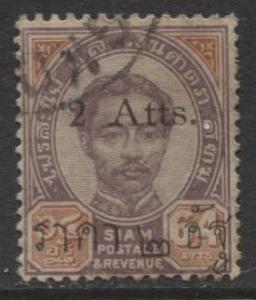 Siam - Scott 53 - Chulalongkorn - 1899 - VFU - Single 2a on a 64a Stamp