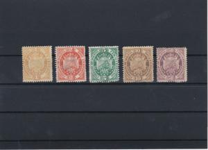 Bolivia 1894 Mounted Mint No Gum Stamps Ref: R4238