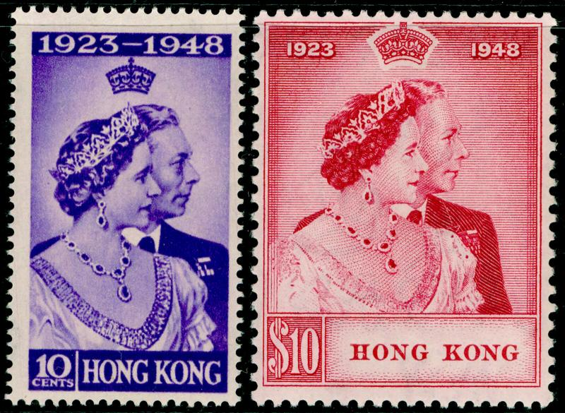 HONG KONG SG171-172, COMPLETE SET, LH MINT. Cat £330. RSW