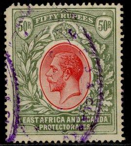 EAST AFRICA and UGANDA GV SG75, 50r carmine & green, USED. Cat £450. WMK SCRIPT