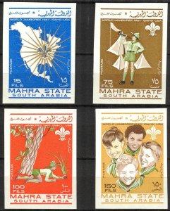 {AM002} Aden / Mahra 1967 Scouting Imperf. Mi.12/5 8,00 Eur. MNH**