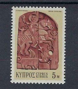 1971 Cyprus Boy Scouts St George Archbishop Makarios