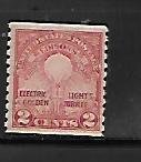UNITED STATES, 656,  MINT HINGED, FIRST LIGHT BULB