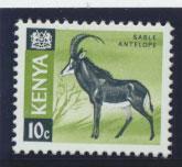 Kenya  SG 21a  Mint Never Hinged Glazed Ordinary Paper PVA Gum see details