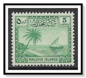 Maldive Islands #22 Seascape MNH