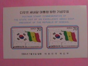 KOREA STAMP: 1984- THE STATE VISIT OF REPUBLIC OF SENEGAL MINT NH S/S SHEET-