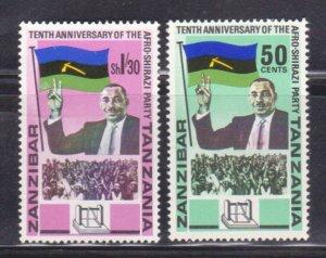 ZANZIBAR - 1967 10th ANNIVERSARY OF THE AFRO-SHIRAZI  PARTY 2V MNH