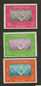 Saudi Arabia 650-652 Set MNH