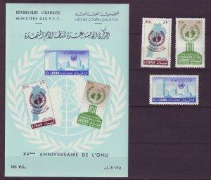 Z715 JLstamps 1961 lebanon set mh+ s/s mnh #c306-8a united nations