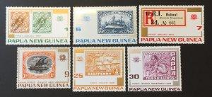 Papua New Guinea 1973 #389-94, MNH