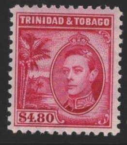Trinidad and Tobago Sc#61 MNH