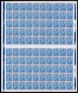 Mexico Scott 700 (1934) Natl. University Issue 20c Ultra Sheet, Mint NH VF C