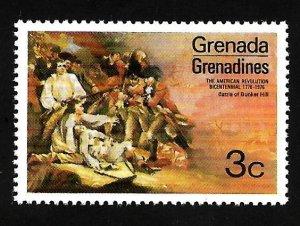 Grenada Grenadines 1975 - MNH - Scott #94 *