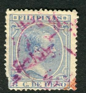 PHILIPPINES;  1890s Baby King Alfonso issue used 8c. value, Postmark
