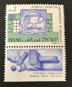 Israel 1988-90 #1019 Tab, MNH