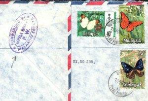 Malaya PENANG FORWARDING AGENT Cover 1971 Malakoff Estate Violet FAC SUGAR MC71