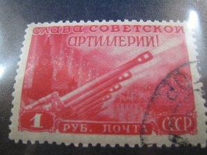 RUSSIA 1948  -  SCOTT # 1303   Used