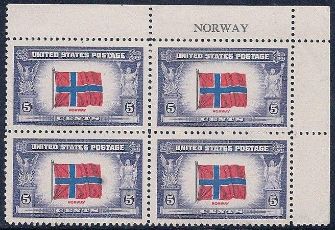 911 F-VF OG NH (or better) Plate Block of 4 (stock p..MORE.. pbs911