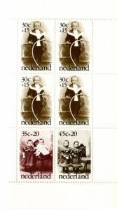 NETHERLAND B499a MNH S/S SCV $8.25 BIN $5.00