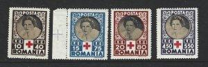 Romania Scott B247-B250 Mint set Queen Mother Semi-Postal stamps 2017 CV $2.50