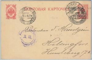 66709 - FINLAND - Postal History - POSTAL STATIONERY CARD  from LIMINKA - CENSOR