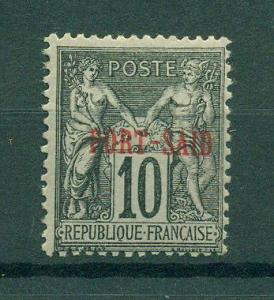 French Offices in Egypt Port Said sc# 6 mh cat val $15.00