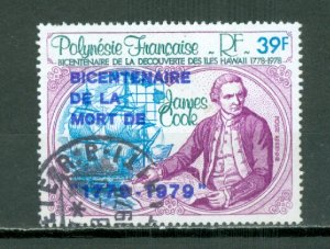 FRENCH POLYNESIA COOK #C167 OVPT...USED NO THINS...$3.50