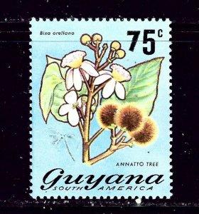 Guyana 375 MNH 1981 surcharge