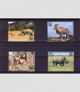 Chad 2006 WWF 45th. Anniversary set (4) Perforated mnh.vf