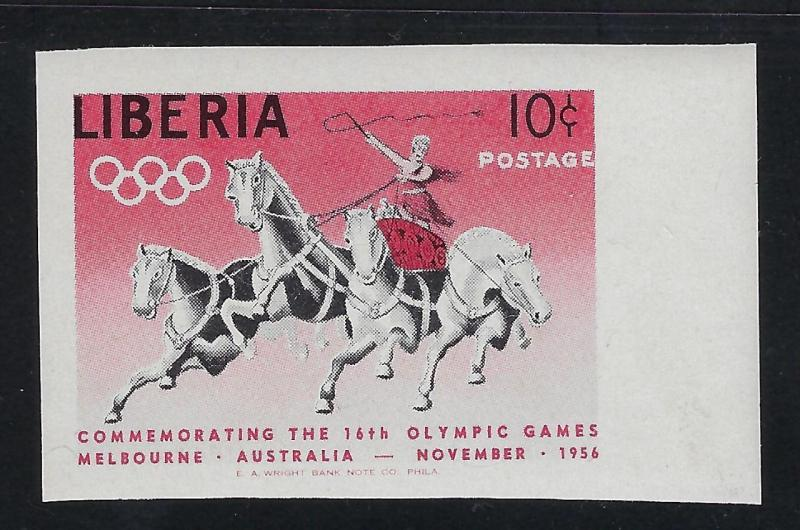 1956 Liberia Olympics Games Scarce Imperf Issue Scott #361  MNH, OG (#N66)