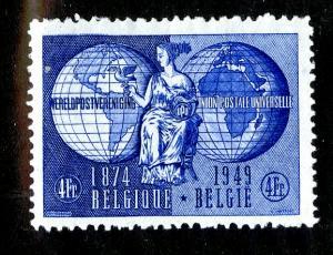 BELGIUM 400 MH   SCV $4.50  BIN $1.75