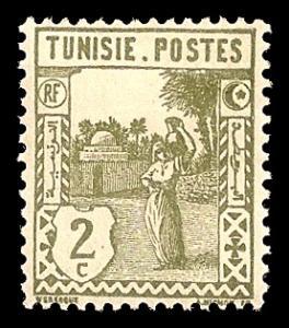 Tunisia 75 Unused (MH)