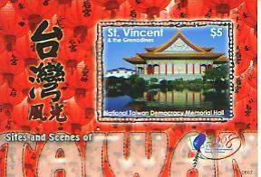 Sites of Taipei, S/S 1, STVI07037