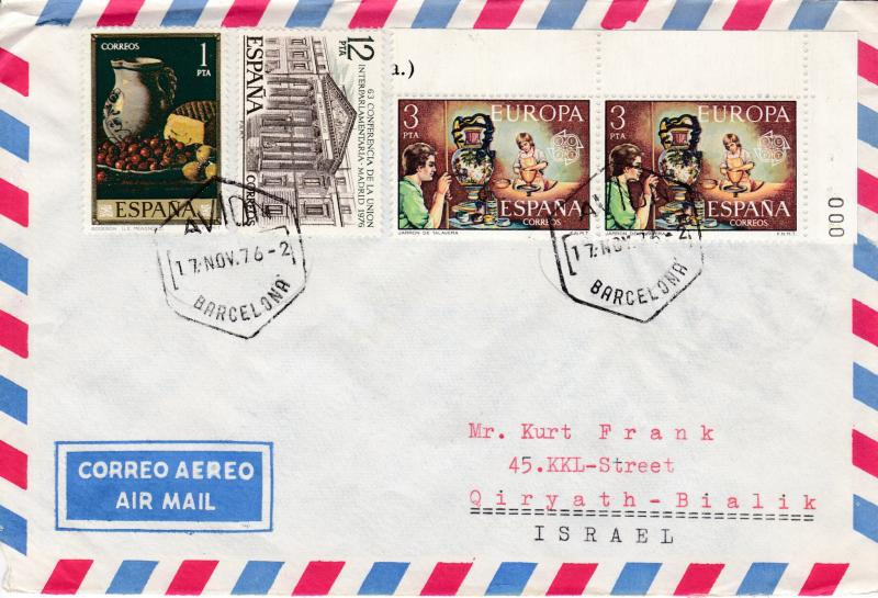 Spain 1977 Cover Franked with Europa issue Air Mail to Israel