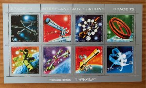 Yemen 1970 Interplanetary Space sheetlet, MNH. Scott 278, CV $4.50. Mi 1174-80