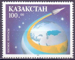 Kazakhstan. 1993. 25. Space. MNH.
