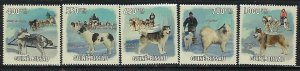 Guinea-Bissau MNH Set Of 5 Sled Dogs 2009