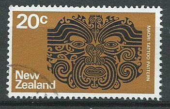 New Zealand SG 1020  VFU unwatermarked paper