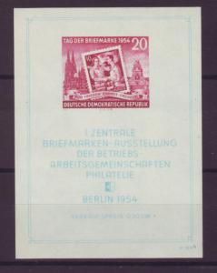 Z319 JLstamps 1954 germany DDR s/s mnh #226a stamps on stamps