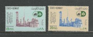 Kuwait Scott catalogue # 350-351 Unused Hinged