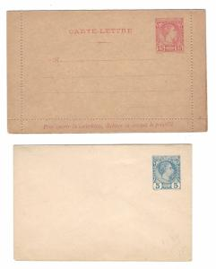 Monaco Postal Stationery Unused 15c Lettercard 5c Envelope