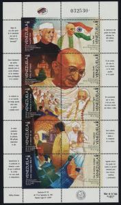 Venezuela 1576 MNH Independence in India, Nehru, Gandhi, Music, Flag
