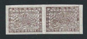 1941 Nepal, Sg N° 57 2 P. Bruno MH / Pair Non Serrated